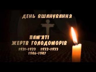 /Files/images/bbloteka/holodomor.jpg